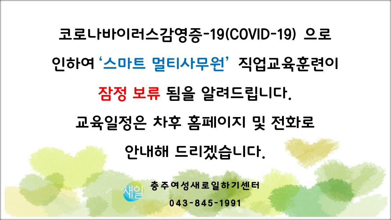 f748ae1bf90f23ef1aeac3b9bb135649_1585728335_2356.jpg